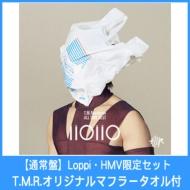 《Loppi・HMV限定セット : T.M.R.オリジナルマフラータオル付》 2020 -T.M.Revolution ALL TIME BEST-【通常盤 (3CD)】