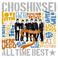 ALL TIME BEST☆2009-2011