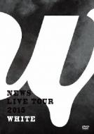 NEWS LIVE TOUR 2015 WHITE (DVD)