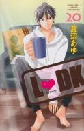 L DK 20 別冊フレンドKC