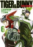 TIGER & BUNNY THE COMIC 6 ヤングジャンプコミックス