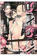 Six Sex ダリアコミックス
