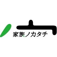 家族ノカタチDVD-BOX