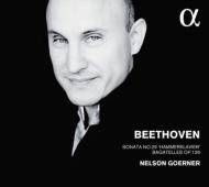 ベートーヴェン:ピアノ・ソナタ第29番「ハンマークラヴィーア」、六つのバガテル ネルソン・ゲルナー