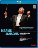 『スターバト・マーテル』 ヤンソンス&バイエルン放送交響楽団(2015 ルツェルン・ライヴ)
