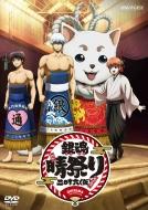 銀魂晴祭り2016(仮)