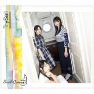 Sail Canvas (+Blu-ray)【初回生産限定盤】