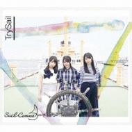 Sail Canvas (+DVD)【初回生産限定盤】