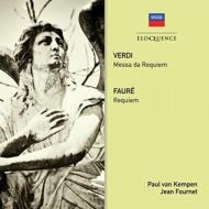 ヴェルディ:レクィエム ケンペン&ローマ聖チェチーリア国立音楽院管、フォーレ:レクィエム:フルネ&ラムルー管(2CD)
