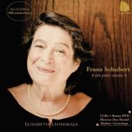 後期ピアノ・ソナタ集 エリーザベト・レオンスカヤ(2015)(4CD+PAL-DVD)