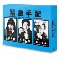 怪盗 山猫 Blu-ray BOX