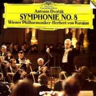 交響曲第8盤:ヘルベルト・フォン・カラヤン指揮&ウィーン・フィルハーモニー管弦楽団 (180グラム重量盤レコード/Analogphonic)