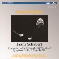 交響曲第9番『グレート』、第3番 チェリビダッケ&スウェーデン放送交響楽団