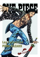 ONE PIECE Log Collection PUNK HAZARD