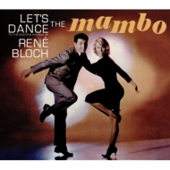 Let's Dance The Mambo