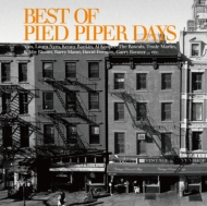 Best Of Piped Piper Days