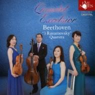 String Quartet, 7, 8, 9, (Op, 59, ): Quartet Excelsior クァルテット・エクセルシオ