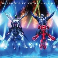 PLASMIC FIRE <アニメ盤> 『アクセル・ワールド −イ ンフィニット・バースト−』メインテーマ
