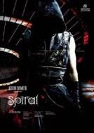 KOICHI DOMOTO LIVE TOUR 2015 Spiral (DVD)