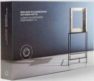 交響曲全集 ラトル&ベルリン・フィル(5CD+3BD)(日本語解説付)