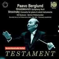 ショスタコーヴィチ:交響曲第8番、ストラヴィンスキー:ピアノと管楽器のための協奏曲 パーヴォ・ベルグルンド&ベルリン・フィル、オリ・ムストネン(2CD)