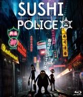 Sushi Police Tokujou