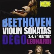 ヴァイオリン・ソナタ第9番『クロイツェル』、第3番、第4番 フランチェスカ・デゴ、フランチェスカ・レオナルディ