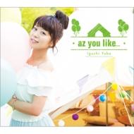 az you like...(+DVD)【初回限定盤】