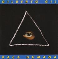 Raca Humana : 人類
