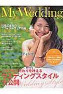 Mywedding Vol.5 I・p・s Mook