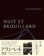 アラン・レネ Blu-ray ツインパック『夜と霧』『二十四時間の情事(ヒロシマ・モナムール)』