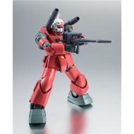 ROBOT魂 <SIDE MS> RX-77-2 ガンキャノン ver.A.N.I.M.E.