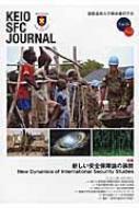 Keio Sfc Journal Vol.15 No.2