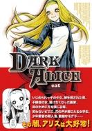 Dark Alice Th Comic Series
