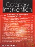 Coronary Interventio 12-2