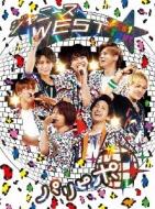 ジャニーズWEST 1st Tour パリピポ (DVD)【初回仕様】