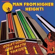 Man From Higher Heights (アナログレコード/Soul Jazz)