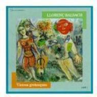 Visions Grotesques: Perez-molina Piano Duo Karabtchesky / Etc