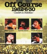 1982・6・30武道館コンサート