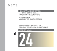 『2つの感情』『書』 エトヴェシュ、マルッキ、バイエルン放送交響楽団