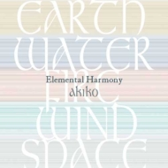 Elemental Harmony (5CD)