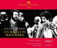 『仮面舞踏会』全曲 アバド&ウィーン国立歌劇場、パヴァロッティ、カプッチッリ、レヒナー、他(1986 ステレオ)(2CD)
