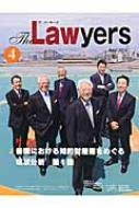 The Lawyers April 2016