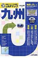 九州 Jafマップ