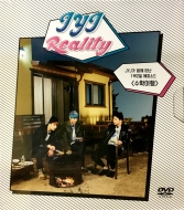 JYJの1泊2日 修'獲'旅行編DVD 【写真集付き】
