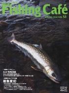 Fishing Cafe Vol.53