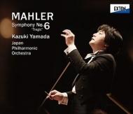 交響曲第6番『悲劇的』 山田和樹&日本フィル(2CD)