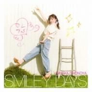 SMILEY DAYS (+DVD)【初回限定盤 TYPE-A】