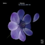 6つのトリオ・ソナタ ゼフィーロ(2CD)