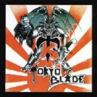 Tokyo Blade -deluxe Edition-